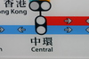 Central_5